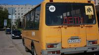 Ekir2018pskow3408oranger bus